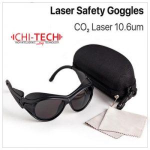Zaštitne naocare Co2 10.6um Cloudray, Chitech